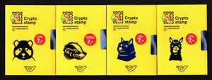 CRYPTO-STAMP-2-0-full-SET-Panda-Honigdachs-Doge-Lama-postfrisch