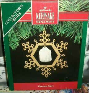 Greatest Story`1991`Snowflake-Porcelain And Brass 2Nd`Hallmark Ornament-Free US