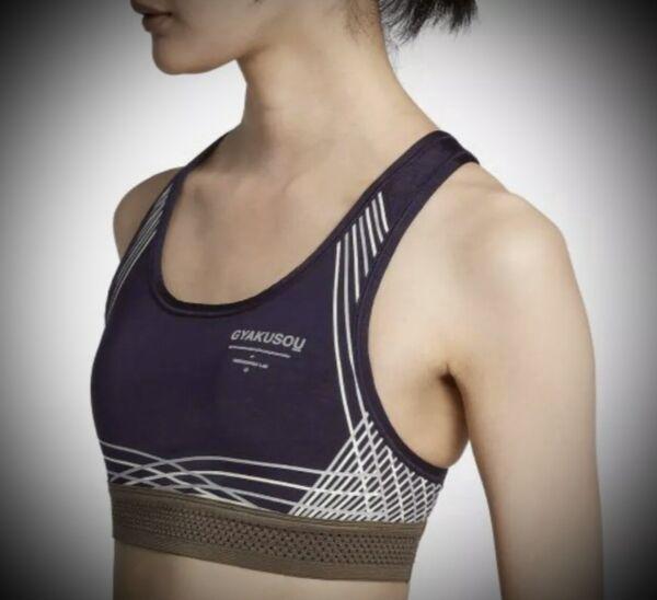 Nike Labor Damen Gyakusou Undercover SPORTS Bh Größe S Ref AH1188-502 BNWT