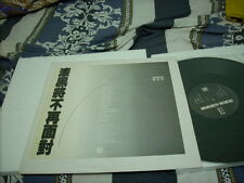 a941981 Lowell Lo 盧冠廷 Promo LP Single You Won't Face the Darkness Anymore (Light