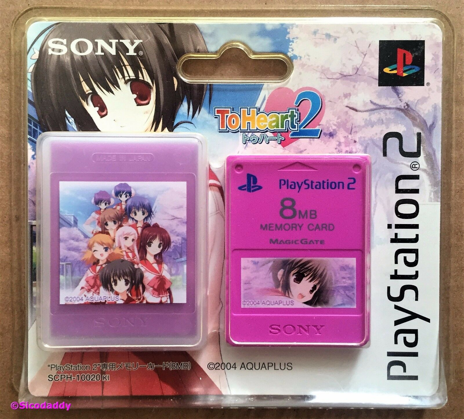 PS2 ToHeart 2 8MB Memory Card ( 2004 ) Brand New & Sony Factory Sealed
