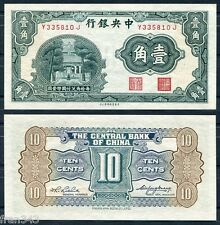 CHINA 10 cents 1931 Pick 202  SC  / UNC