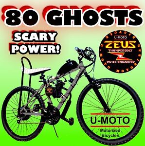 "66cc/80cc 2-STROKE MOTORIZED BIKE KIT WITH 26"" BICYCLE HIGH PERFORMANCE"