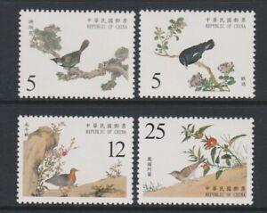 China (Taiwan) - 2003, Birds, 6th series set - MNH - SG 2929/32