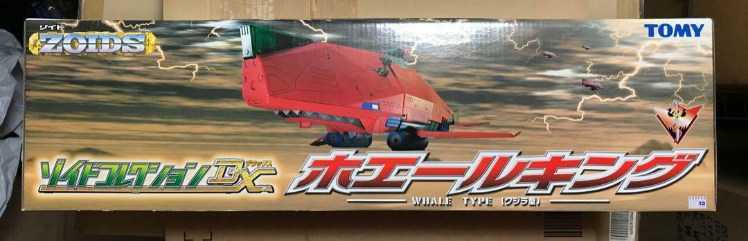 Zoids Whale King Mint in Box