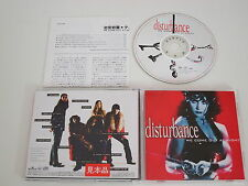 DISTURBANCE/WE COME OUT AT NIGHT(BMG-RCA BVCP-662) JAPAN CD ALBUM
