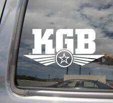 KGB Soviet Spy Russian - Funny Car Window Vinyl Die-Cut Decal Sticker 10009