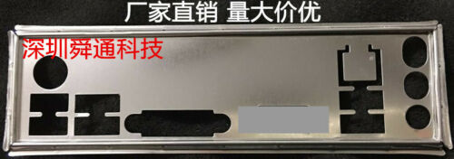 IO I//O Shield Back Plate BackPlate Plates Blende Bracket for MSI H110M PRO-D