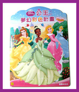 Details about Pretty Disney Princess Coloring Book with Sticker B