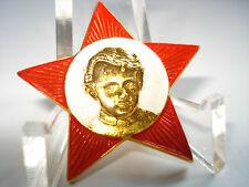 Pin Badge Lenin Red Star Little Octobrist USSR Russian School Children Communist