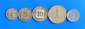 Israel-Hanukkah-Special-Issue-New-Sheqel-Set-5-Coins