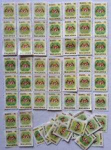 Malaysia Revenue Stamps - $1 Stamp @ RM0.5 per pc (Old Design; Small Size)