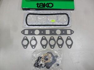 SERIE-SMERIGLIO-CON-T-C-MINI-120-DE-TOMMASO-MINI-COUPER-TAKO-1330367-39026003