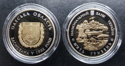 Bimetall UKRAINE 85 Years of Odessa Region 5 Hryven 2017 Coin UNC