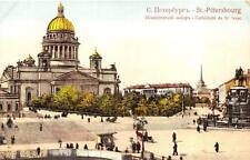 RUSSIA ST. PETERSBOURG CATHEDRAL CHURCH ST. ISAAC POSTCARD (c. 1910)