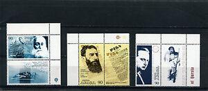 ARMENIA-1995-ILLUSTRI-2-SERIE-3-VALORI-NUOVI-MNH