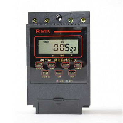 KG316T DC 12V Microcomputer Timer Switch Programmable Controller