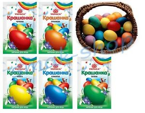 FOR EGG COLORING FOR 100 EGGS EASTER EGG DYE LOT 5 COLORING DYES TIE DYE DYES