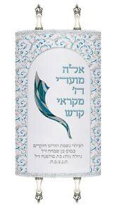 New Mantle costume made Sefer Torah cover Jewish art Israel made Judaica shofar