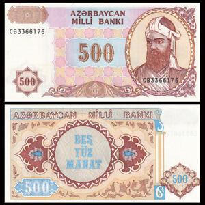 Lot 5 PCS Azerbaijan 500 Manat UNC P-19b ND 1999