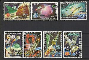1974-Royaume-du-Laos-7-timbres-obliteres-T1492