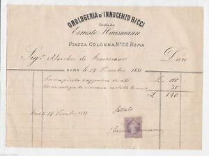 ITALY DOCUMENT 1881 WITH REVENUE STAMP  , REF 829