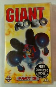 Details about Giant Robo Anime VHS 1993 Part 3 The Magnetic Web Strategy  1996 Manga Video