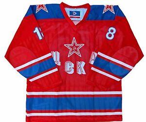 russian hockey jersey