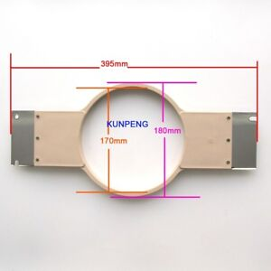 1PCS-Embroidery-Hoop-18cm-7-1-034-395mm-Wide-15-5-034-FIT-For-SWF-Commercial-Machines