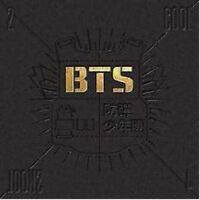 Bts - 2 Cool 4 Skool [new Cd] on sale