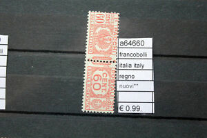 FRANCOBOLLI-ITALIA-REGNO-NUOVI-STAMPS-ITALY-MNH-A64660