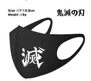 Demon Slayer: Kimetsu no Yaiba Anime Mask Mundschutzmaske Masken Schutzmasken