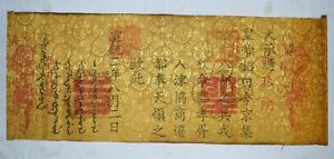 China Qing Dynasty Palace Precious Archive XuanTong Emperor Silk Imperial Decree