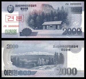 Korea-Banknote-Specimen-2000-Won-2008-UNC-2000-0