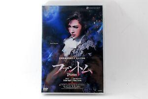Nuevo-conjunto-de-nieve-hoteleras-Grand-Teatro-actuaciones-Mitsui-Sumitomo-Japon-DVD