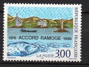 France-1996-Yvert-3003-Accord-Ramoge-Neuf-MNH