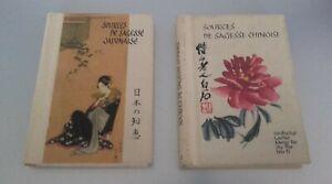 De-Sabiduria-China-Y-Japonesa-Ediciones-Weber-1978-89-Tbe