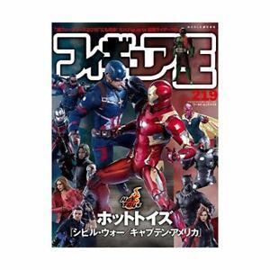 Figure-King-magazine-No-219-HOTTOYS-Captain-America-Civil-War
