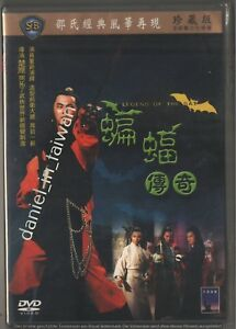 Shaw-Brothers-Legend-of-the-Bat-1978-CELESTIAL-TAIWAN-ENGLISH-SUB