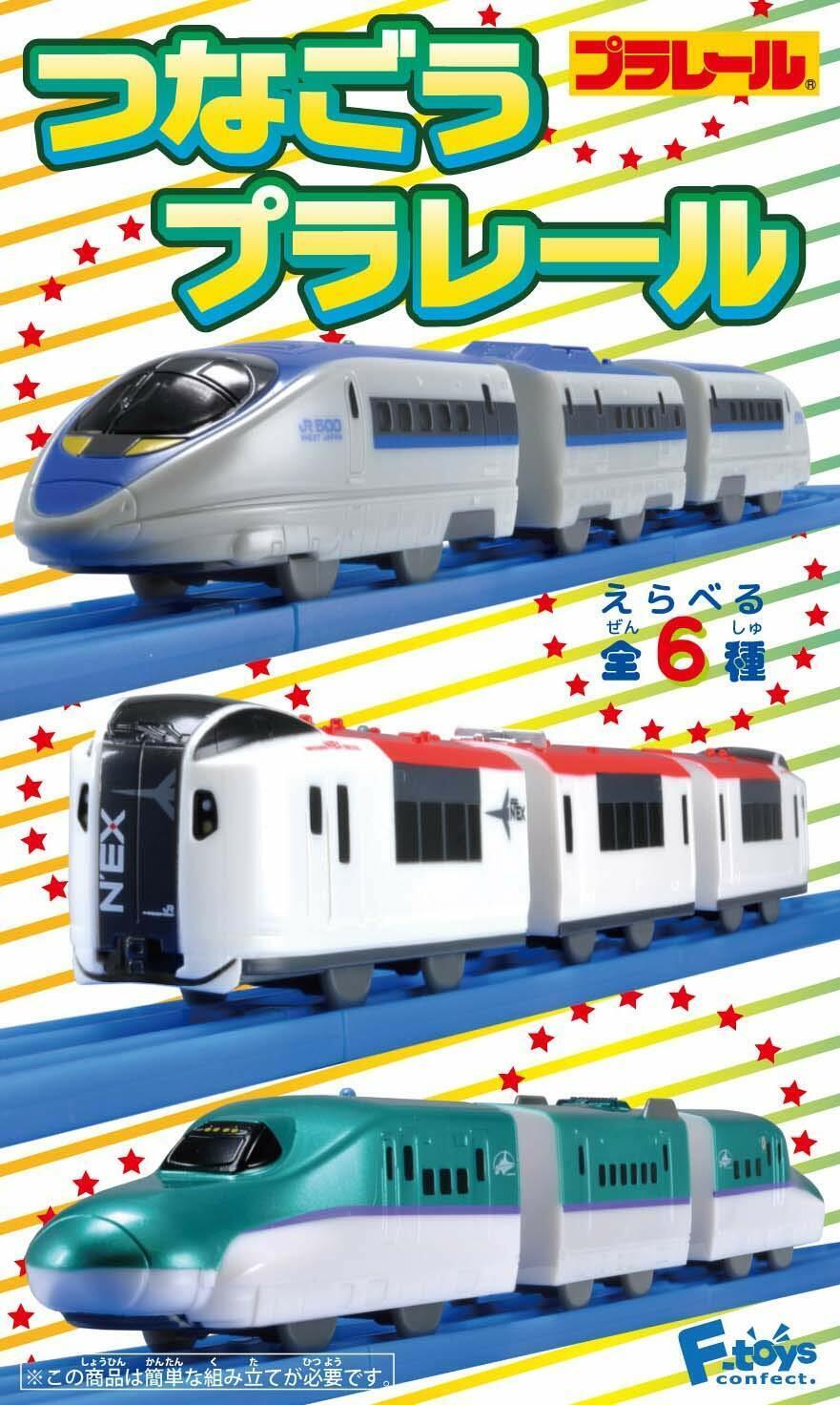 Tsunagu Plarail 3 10 pieces Candy Toys & Gums (Plarail) From Japan