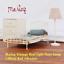 White Bed Maileg Vintage Real Light Floor Lamp Dresser Houston Christmas Gift