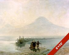 DESCENT OF NOAH FROM ARARAT AFTER THE FLOOD PAINTING BIBLE ART REAL CANVAS PRINT
