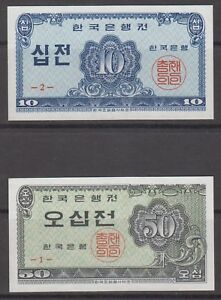 South Korea 1962 10 Jeon Note P28a and 50 Jeon Note P29ai Unc Condition - Wembley, United Kingdom - South Korea 1962 10 Jeon Note P28a and 50 Jeon Note P29ai Unc Condition - Wembley, United Kingdom