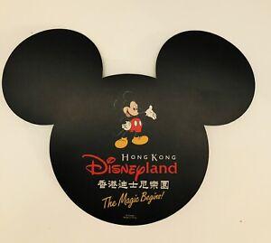 2005 Disneyland  Hong Kong The Magic Begins Mickey Commemorative Mouse Pad RARE!
