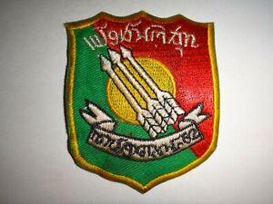 Royal-Laotian-62nd-Army-Volunteer-Battalion-Vietnam-War-Patch
