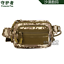 miniature 16 - Multipurpose Handbag Men Tactical Molle Messenger Bag