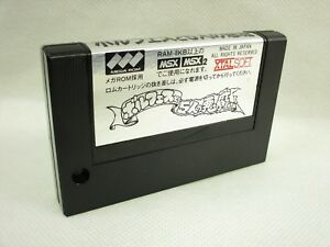 MSX-BORFES-AND-THE-FIVE-EVIL-SPIRITS-Cartridge-only-MSX2-Japan-Video-Game-msx