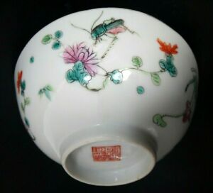 Bol-chinois-porcelaine-grillon-Old-chinese-porcelain-bowl-cricket-mark-XIX