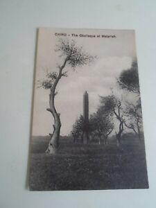 CAIRO-The-Obelisque-at-Matarieh-Vintage-Postcard-B3841