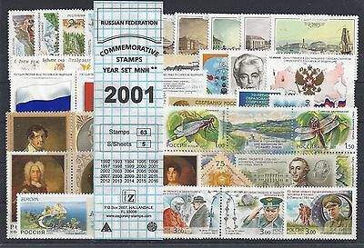 RUSSIA 2001 COMMEMORATIVE YEAR SET MNH (see three scans)